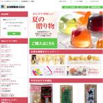 金城製菓ネット通販サイト